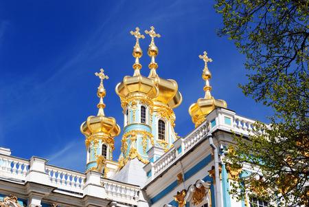 tsarskoye: Golden domes, Tsarskoye Selo, Russia