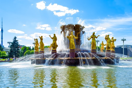 build in: RUSSIA, MOSCOW - June 15, 2015: Fountain Friendship of Nations. The fountain was build in 1954 Editorial
