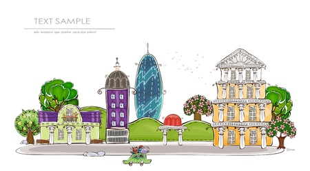 city street  Happy world  collection Stock Vector - 13175927