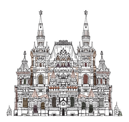 Sketch collection, Moscow museum of history on the Red square Vector