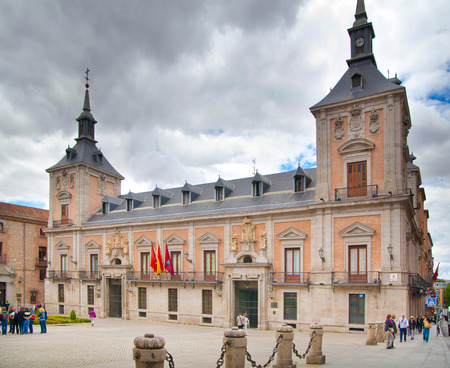 MADRID, SPAIN - MAY 28, 2014  Government buildings in old Madrid center