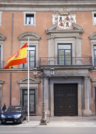the place is important: MADRID, SPAIN - MAY 28, 2014  Government buildings in old Madrid center Editorial