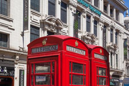 LONDON, UK - 22 JULY, 2014: Red telephone box in London