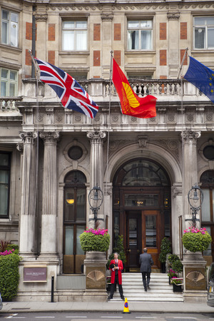 knightsbridge: LONDON, UK - JULY 3, 2014: Mandarin Oriental hotel near Harrods, Knightsbridge