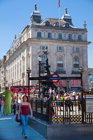 piccadilly: Piccadilly Circus in London.