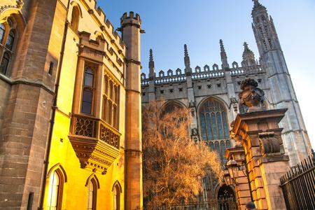 university fountain: CAMBRIDGE, UK - JANUARY 18, 2015: Cambridge university council