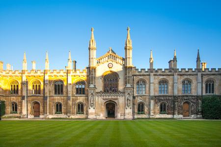 university fountain: CAMBRIDGE, UK - JANUARY 18, 2015: Corpis Christi University college (1352). University of Cambridge