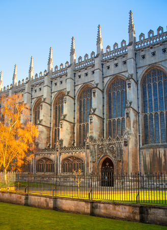 trinity: CAMBRIDGE, UK - JANUARY 18, 2015: Kings college (started in 1446 by Henry VI). Historical buildings