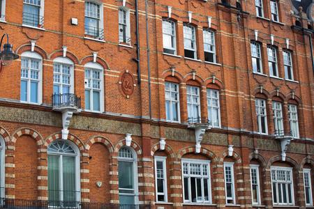 LONDON, UK - SEPTEMBER 8, 2016: Period apartment  building on the  Brompton road in Khightsbridge. Editorial