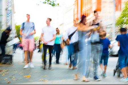 LONDON, UK - SEPTEMBER 8, 2016: Blurred image of people walking in the Knightsbridge. Modern life concept