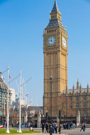 London, UK - June 27, 2017: Big Ben and Houses Parliament. London, UK