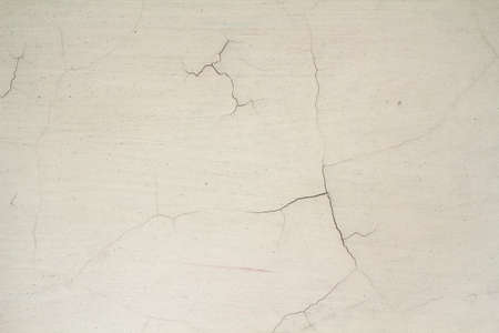 Crack on the wall