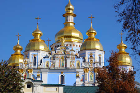michael: St. Michael Cathedral in Kiev, Ukraine