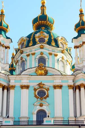 andrew: St. Andrew Church in Kiev, Ukraine