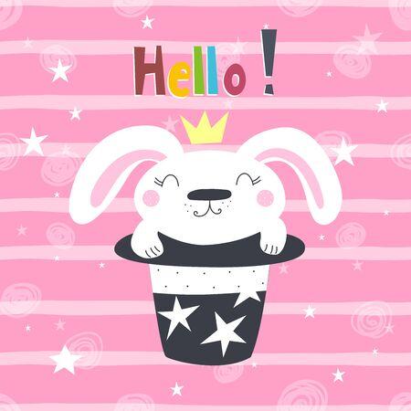 magic hat with rabbit bunny vector illustration  イラスト・ベクター素材