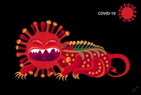Monster coronavirus icon. Scary predator symbol of COVID-19. Vector Illustration Иллюстрация