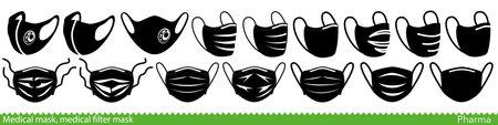 Set of medical face mask icons. Various surgical and FFP masks and respirators. Vector Illustration Ilustração