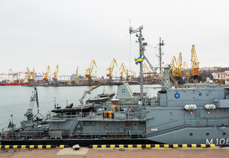Ukraine, Odesa - March, 18, 2017: In Odessa port military ships were moored from junction of the second permanent naval mine-clearing group of NATO. Marine minesweeper - German M1061 Rottweil
