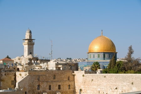 A view of Temple Mount in Jerusalem photo
