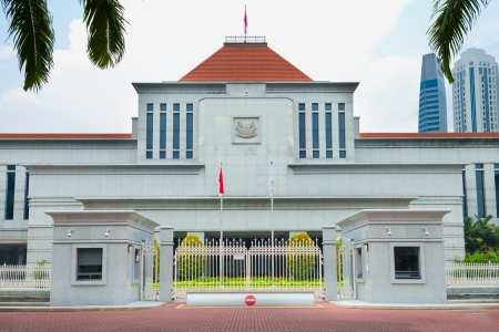 Singapore parliament building with closed gate