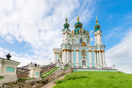 bartolomeo rastrelli: Saint Andrew orthodox church is a major Baroque church in Kyiv, Ukraine. The church was constructed in 1747-1754, to a design by the Italian architect Bartolomeo Rastrelli
