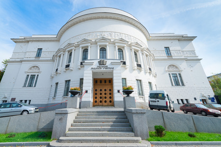 pedagogical: KIEV, UKRAINE - 16 SEP, 2013: Building of Teachers House or Pedagogical Museum is a historical building located at Volodymyr Street. It was construct  in 1909-1911 by architect Pavlo Alyoshyn. Editorial