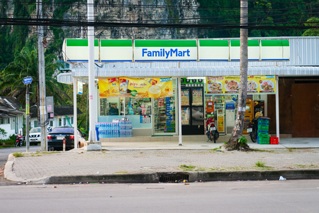 convenience: KRABI, THAILAND - 13 OCT 2014: Ao Nang Family Mart twenty-four-hour convenience store with many ATM machines.