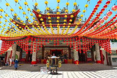 embellishment: KUALA LUMPUR, MALAYSIA - 22 MAR 2017: Prayer hall entrance in chinese Thean Hou Temple