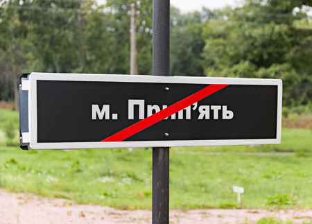 Index of the end of Ukrainian city of Pripyat in the city of Chernobyl