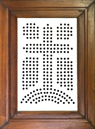 Grate of the confessional in Italian church.