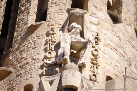 josep: Apostle Bartholomew by Josep Maria Subirachs, Passion Facade, Sagrada Fam�lia, Barcelona Editorial
