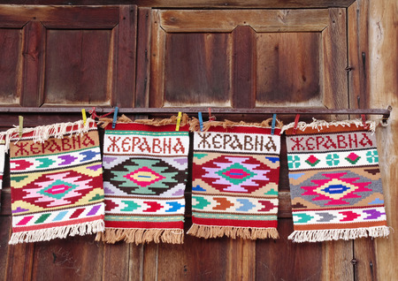 kotel: Small carpet  souvenir from village Jeravna near city Kotel, Bulgaria Stock Photo