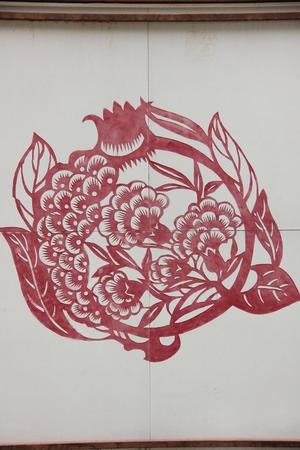 paper cut art: Paper cut art