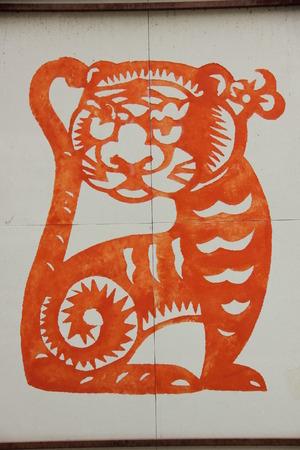 cut paper: Paper cut art