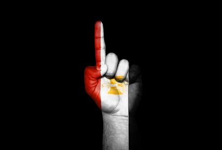 icono: Mano Egipto