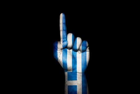 icono: Mano Grecia