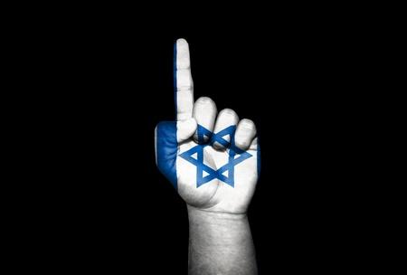 icono: Mano Israel                                Stock Photo