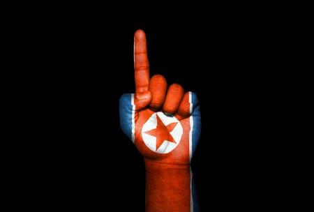Mano Corea del Norte                                Stock Photo