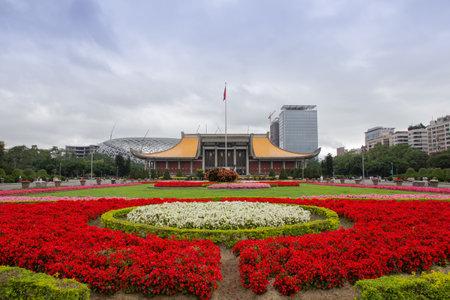 Garden in front of Sun Yat-sen Memorial Hall