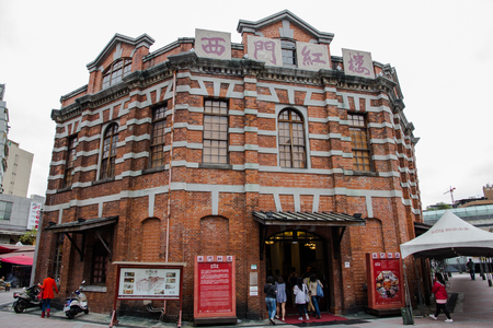 Taipei, Taiwan - March 21, 2015: The Red House octagonal building Editorial