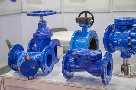 Industry valve. check valve, gate valve, butterfly valve and strainer Reklamní fotografie