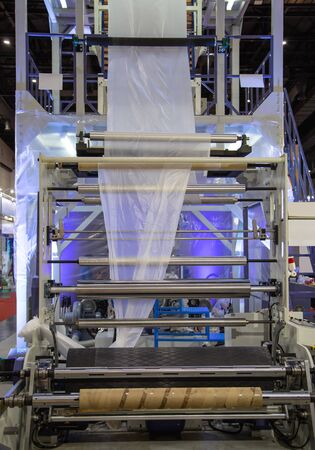 Plastic Extrusion, Polyethylene plastic film blowing machine Stok Fotoğraf
