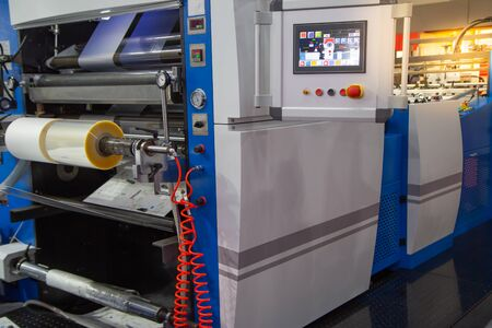 Automatic folder gluer machine in modern printing industry Stok Fotoğraf