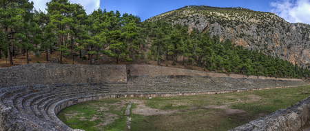 Delphi, Greece. The Stadium of Delphi lies on the highest spot of the Archaeological Site of Delphi Stock Photo