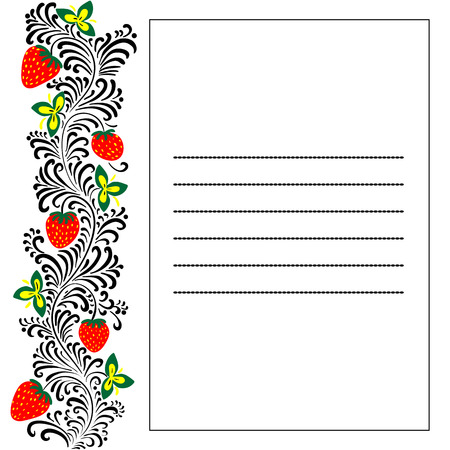 khokhloma: Frame with a pattern of strawberries in the style of Russian folk art Khokhloma