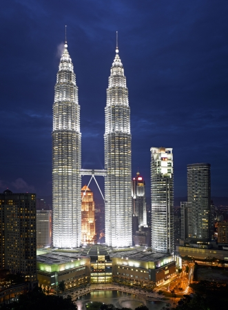 kuala lumpur tower: Malaysia -  Kuala Lumpur Cityscape with twin towers