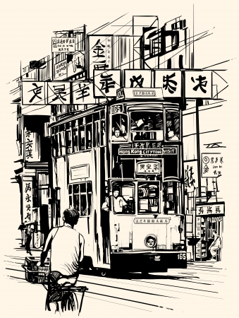 illustration of a street in Hong Kong with a tramway  All texts, chinese characters, add are purely fictitious