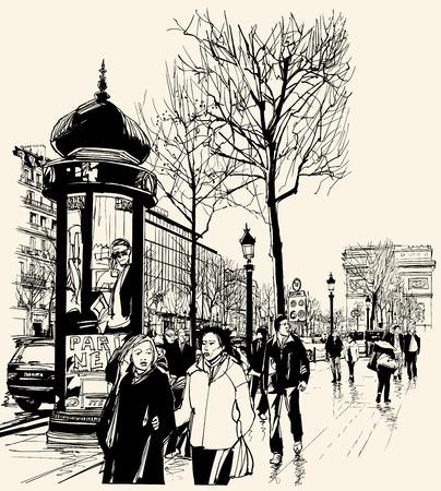 champs elysees quarter: Vector illustration - Paris - avenue des champs-elysees Illustration