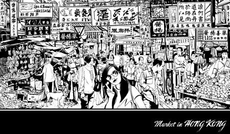 bocetos de personas: Mercado en Hong Kong - ilustración vectorial (todos caracteres chinos son ficticios)