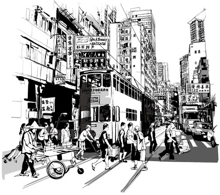Street in Hong Kong - Vector illustration (all chinese characters are fictitious) Иллюстрация
